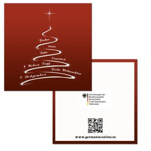 Kerstmis- en nieuwjaarskaarten voor de Duitse ambassade in Moskou